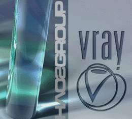 نرم افزار v-ray 1.5 sp2(max 2009)