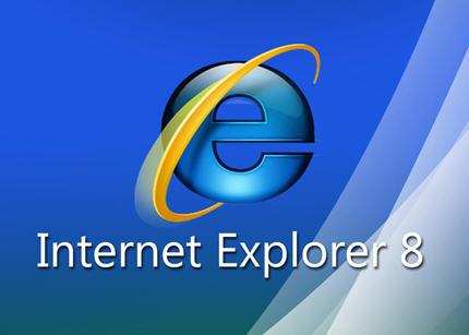 اينترنت اكسپلورر 8 منتشر شد