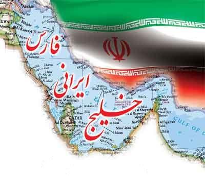 کارگاه طراحی پوستر با موضوع خلیج فارس
