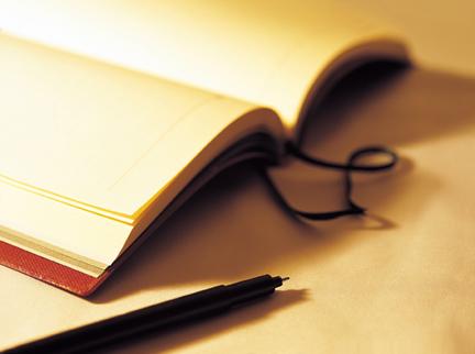پیک دانشجو ؛ آغازی نو برای نشریه سایت