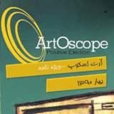 نشریه اختصاصی مسابقات Artoscope