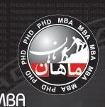 شروع ثبت نام سی و دومین دوره MBA یک ساله ماهان