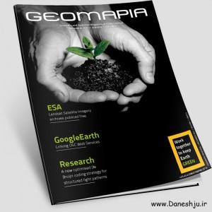 نشریه علمی - تخصصی ژئومپیا