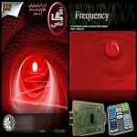 نشریه علمی تخصصی  فرکانس – شماره سوم