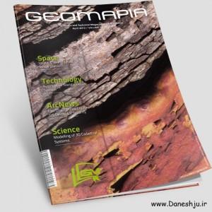 ماهنامه علمی تخصصی ژئومپیا – شماره هفتم