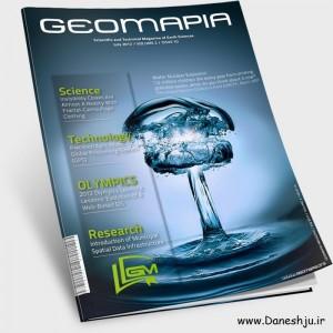 ماهنامه علمی تخصصی ژئومپیا – شماره دهم