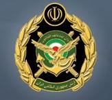 آگهی استخدام سازمان عقیدتی سیاسی ارتش جمهوری اسلامی ایران