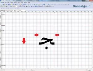 آموزش ساخت فونت با نرمافزار FontCreator