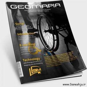 ماهنامه علمی تخصصی ژئومپیا - شماره چهاردهم