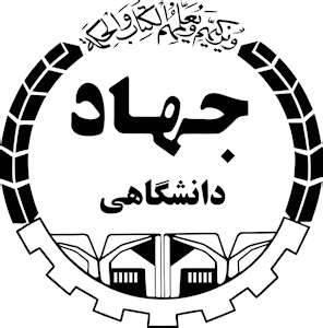 فراخوان جذب مدرس زبان انگلیسی اصفهان