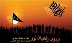 آغاز ثبتنام اردوی راهیان نور دانشگاه فردوسی مشهد