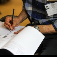 توزیع کارت آزمون کارشناسی ارشد