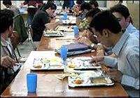 وضعیت تغذیه دانشجویی در نیمسال جدید