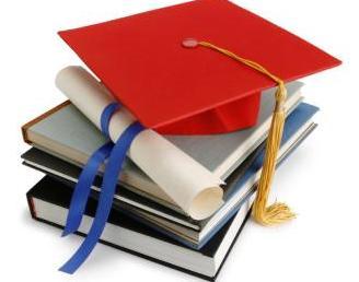 اطلاعیه دولت درباره دانشگاه ایرانیان
