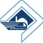 امضا تفاهم نامه میان دانشگاه فردوسي و شركت بهرهبرداري قطار شهري مشهد