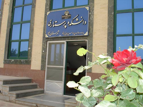 افزايش ظرفیت پذيرش دانشجو در دانشکده هاي پرستاري