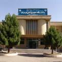 برگزاری مسابقه «نور هدایت» در دانشگاه علوم پزشکی کرمان