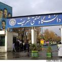 انتخاب مرکز مشاوره شریف به عنوان مرکز نمونه کشوری