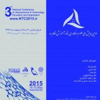 « سومین همایش ملی علوم و همچنین فناری نانو، آموزش و همچنین کاربرد»