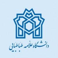 تمديد مهلت ثبت نام در آزمون بهکارگیری نیروی قراردادی دانشگاه علامه طباطبايي