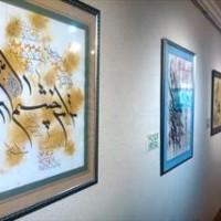 """برپایی دوازدهمین نمایشگاه """"گروه دانشجویی باران"""" در دانشگاه سجاد مشهد"""