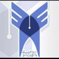 ثبتنام پذیرفته شدگان کارشناسی ارشد دانشگاه آزاد اسلامی مشهد
