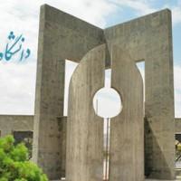 ایجاد کمیته پردیس زیست محیطی در دانشگاه فردوسی مشهد