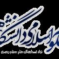 نام نويسي در حوزه علوم اسلامي دانشگاه ها