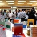 حذف مراسم افتتاحیه از نمایشگاه کتب کاربردی و دانشگاهی