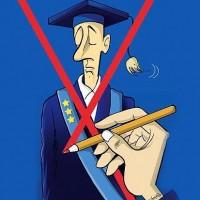 فراخوان دولت برای دانشجویان ستاره دار