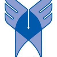 آخرین مهلت ثبت نام دورههای دکتری تخصصی و کارشناسی ارشد دانشگاه آزاد