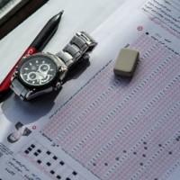 مهلت ثبتنام آزمون ارشد و دکتری دانشگاه آزاد