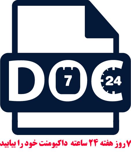 doc724