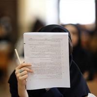 مشخص شدن سهم سوابق تحصیلی در کنکور