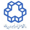 نحوه پذیرش دانشجوی دکتری در دانشگاه خواجه نصیر