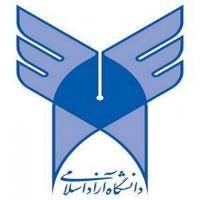 دانشگاه آزاد اسلامی،عهده دار 40 درصد بار آموزش عالی کشور