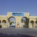 """راهاندازی مرکز پژوهشی """"آپا"""" در دانشگاه خلیج فارس بوشهر"""