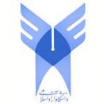 اعلام فهرست رشتههای مجاز دانشگاه آزاد