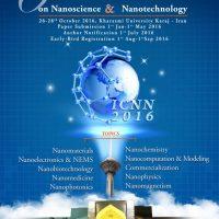 برگزاری ششمین همایش بین المللی فناوری نانو در دانشگاه خوارزمی