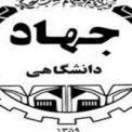 جهاد دانشگاهی خراسان رضوی، سازمان پژوهشی برتر