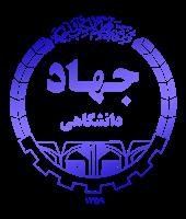 کسب رتبه ۵ سلولهای بنیادی توسط جهاد دانشگاهی