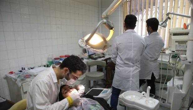 دستیاری تخصصی دندانپزشکی